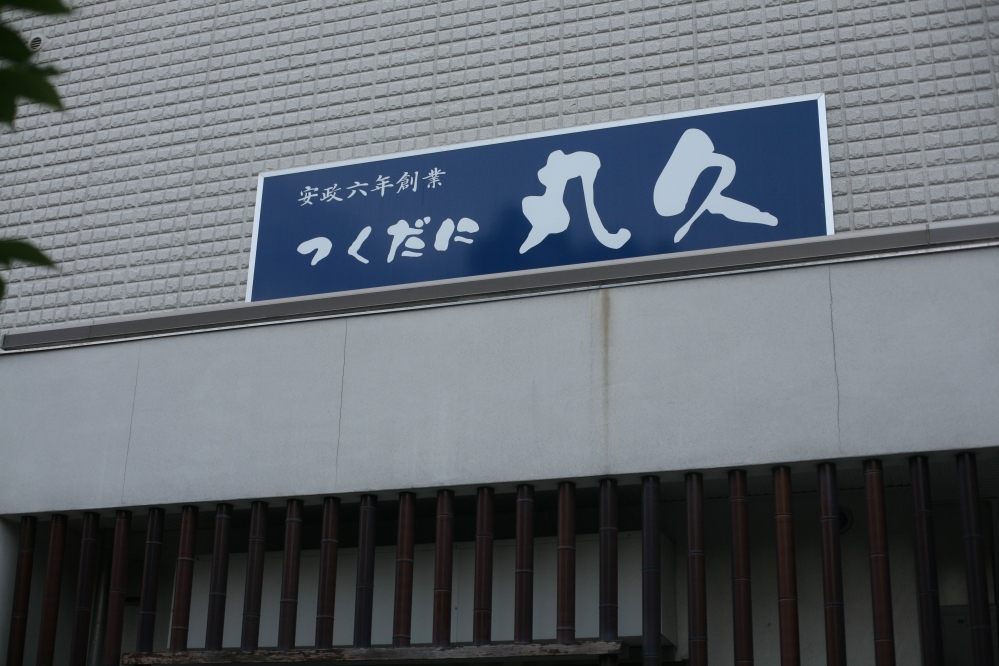 IMG_3628